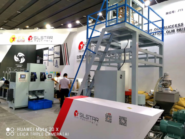 Silstar Machinery in Chinaplas 2019