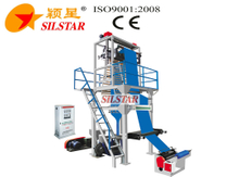 Biodegradable plastic film blowing machine